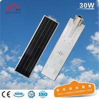 深圳市世纪阳光一体化太阳能30W锂电池灯新能源高亮led灯