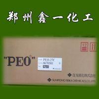 聚氧化乙烯建筑胶粉增稠剂