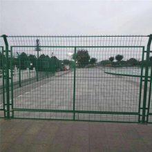 围栏铁丝网 马路隔离护栏 体育围网供应