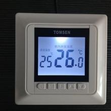 华尔特牌地采暖液晶温控器TM806系列电采暖单控控温器220V现货