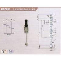 日本KANSAI液位开关KF-207