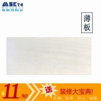 佛山厂家直销陶瓷薄板瓷砖300x600木纹砖亚光客厅厨房背景墙外墙