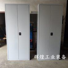 深圳 辉煌HH-248 东莞重型工具柜 带门带锁安全存放柜