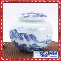 中式新品青瓷茶叶罐 山水手绘陶瓷礼品中华罐