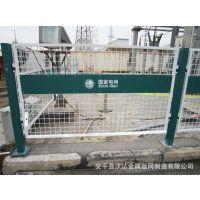 【工厂直供】国家电网护栏 变电站护栏 电网护栏