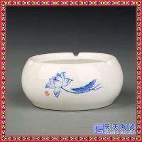 时尚实用陶瓷烟灰缸创意个性送人特大号欧式复古烟缸烟碟