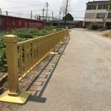 隔离护栏报价 市区市政防护栏厂家 道路隔离护栏安装