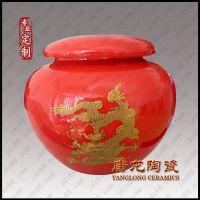 唐龙陶瓷可按来图来样定制陶瓷药罐