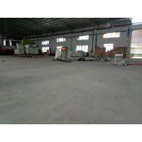 惠州市惠阳厂房水泥地固化地坪==大亚湾水泥地面抛光