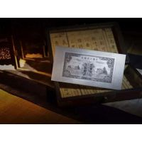 第一套人民币纯银版纪念品足银999