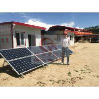 兰州程浩供应;甘肃农业1600W太阳能光伏发电系统
