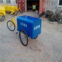 献县鑫建供应人力保洁三轮车 环卫三轮车 环卫垃圾车 低价批发