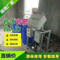 湖南智能施肥机厂家 湘西蔬菜温室大棚水肥一体化设备全自动灌溉