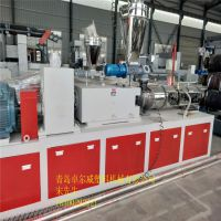 卓尔威塑料机械竹木纤维墙板生产线竹木快装墙板生产设备专业板材设备生产商
