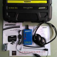 进口原装美国Bacharach Tru Pointe Ultra手持式超声波检漏仪