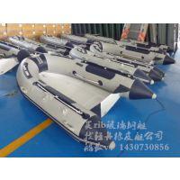 轻舟冲锋舟龙骨充气橡皮艇冲锋舟铝合金底板的安装步骤