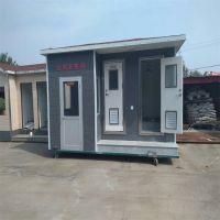 河北绿美厂家可定制移动厕所 公共环卫厕所 环保卫生间 厂家批发