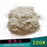200目铝矾土细粉直销 转窑铝矾土现货