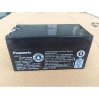 panasonic蓄电池LC-P1220/12V20AH规格尺寸松下panasonic蓄电池LC