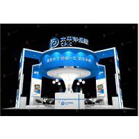 深圳展台设计公司