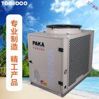 空气能热水器家用商用空气源热泵优缺点 20吨空气能热泵价格