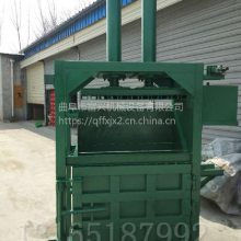 废品打包机参数 塑料瓶液压打块机 富兴牌30吨废铝条打包机