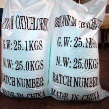 氧氯化锆生产厂家 36%工业级