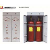 无管网气体七氟丙烷灭火装置