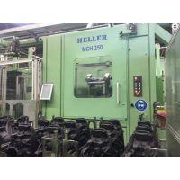 转让二手德国HELLER MCH 250 卧式加工中心,西门子840D系统