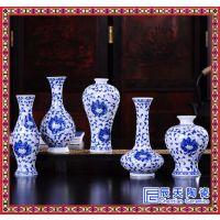 景德镇陶瓷陶艺三件套手绘粗陶紫气东来花瓶花插摆件装饰品