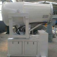 60米射程喷洒设备 远程控制高塔式除尘风机 北华生产