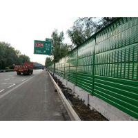 高速公路声屏障厂家/公路隔音墙/金属声屏障厂家