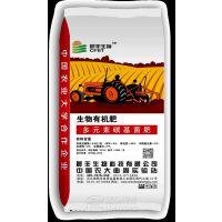 氮肥包装袋/复合肥彩印编织袋/生物有机肥包装袋