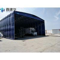 天津市河东区鑫建华定做仓库大型遮阳雨棚布、伸缩推拉篷、活动帆布蓬优惠促销