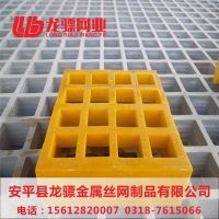 防腐阻燃玻璃钢格栅 玻璃钢格栅地沟盖板 截水沟盖板尺寸