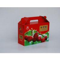 樱桃礼盒厂家生产水果包装盒质量好