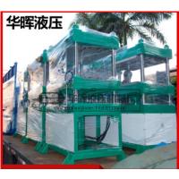 供应EVA冷热压成型机- 成型机生产厂家,非标液压机制造