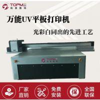 手机壳UV彩印机 手机壳数码彩印机 手机壳UV平板万能彩印机
