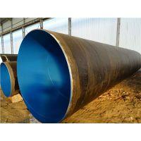 2PE防腐无缝钢管、8710防腐螺旋钢管 核电装备