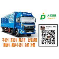 http://himg.china.cn/1/4_956_242584_800_509.jpg
