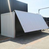 低价定做20尺展翼特种集装箱 单侧飞翼设备集装箱品质保证