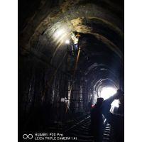 隧道堵漏-西安隧道防水堵漏-西安地铁防水堵漏-西安隧道裂缝堵漏-隧道伸缩缝堵漏