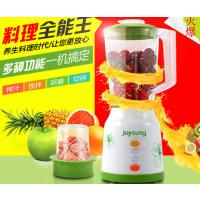 砸不烂 防水 跑江湖料理机九阳生产商 批发地摊果汁机 家用搅拌榨汁机