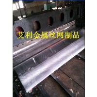 高品质059艾利钢板扩张网,金属扩张网,金属扩张网板