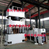热锻成型压力机 厂家定制增速缸金属冲裁压力机 快速成型液压机