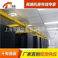 电缆网格式桥架厂家现货供应