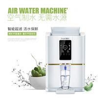 福能达KLR-28LB温热空气制水机 家用净水器直饮迷你型台