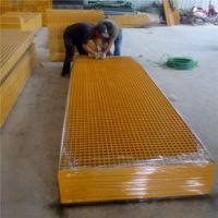 全国供应玻璃钢格栅盖板平台-格栅篦子