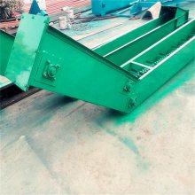 十堰市化肥厂专用刮板输送机 十米长拐角式刮板输送机-都用