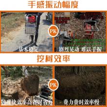 大面积树木快速移植机 断根带土树苗移栽机 植保树苗移植机